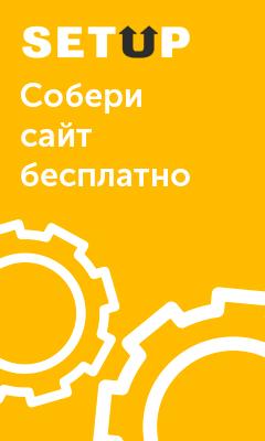 Газета бесплатных объявлений по г златоусту