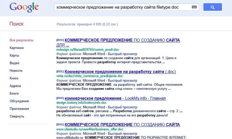 Образец договора на продвижение сайта в интернете бесплатное продвижение сайтов санкт-петербург добавить сообщение