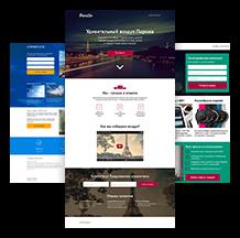 5d4fa53d4651 Setup.ru — бесплатный конструктор сайтов, создать сайт бесплатно